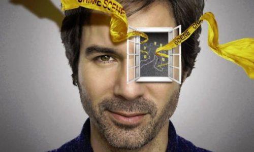 Perception, Il nuovo volto dell'arte medica!