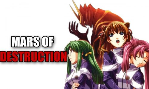 Mars Of Destruction, Un anime infamante?