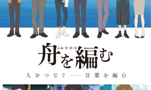 Anime: La stagione TV 2016/2017 (Parte IV)