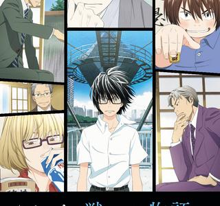 Anime: La stagione TV 2016/2017 (Parte III)
