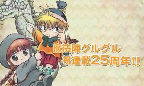 Guru Guru, L'anime fantasy per eccellenza!