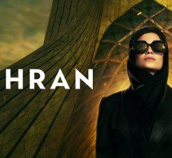 Tehran: Il thriller israeliano su Apple TV+